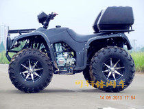 Powerful Bashan 15-250 water-cooled Dragon tripod big Hummer four wheel Beach car off-road mountain motorcycle