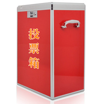 Jinlong xing B090 aluminum alloy wrapping floor large ballot box Big code ballot collection box Medium trumpet Election box opinion boxes with locks