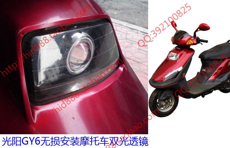 gy6点火器_豪迈125摩托车配件迅鹰鬼火便宜价格 质量好吗