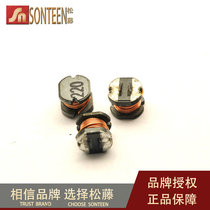 Pine Vine) SMD Power inductor CD43 22UH 220 (50 pcs)