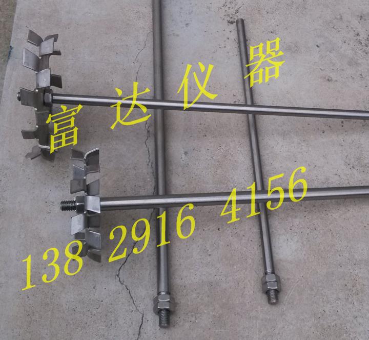 S260 Three Roller Blade S150 Three Roller Grinding Machine Blade S65 Blade Sm405 Blade