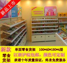 摆放进口食品货架哪个最好 水果超市货架摆放技巧双十一热