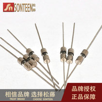 Loose rattan) with pin fuse 3*10MM fuse 2A 250V (200pcs)
