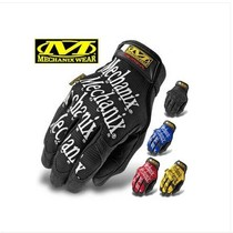 Special tactical gloves full finger outdoor gloves mountaineering gloves sports gloves riding fitness non-slip