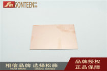 Double-sided CCL 10*15cm experimental board fiberglass material thickness 1 6MM (5)