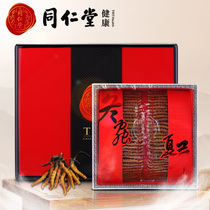 Cordyceps 22 5g Tibet that song specialty cordyceps cordyceps authentic boutique gift box
