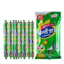 Double moisturizing mouth sweet King 270g*3 bags of sweet corn sausage easy to fast food snack instant noodles partner