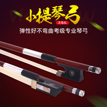 Violin bow bow pole violin bow Ba octagonal violin playing grade bow white ponytail