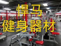 Hummer fitness equipment gym special equipment thickening steel squat push chest lying push pedal machine
