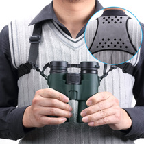 USCAMEL binoculars shoulder strap accessories human decompression design strap back telescope becomes easy
