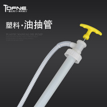 200 liters barrel hand pull type plastic oil pump manual plastic oil pump oil pump pump with hose oil pump