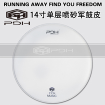 PDH 14-inch single white sandblasting drum skin
