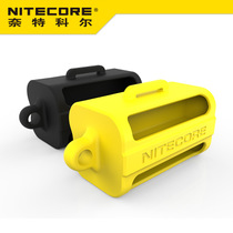 NITECORE Nate Cole NBM40 multi-function 18650 lithium battery sleeve storage sleeve