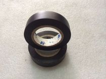 Electrical tape waterproof tape insulation tape black tape