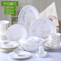 Dishes set household combination European Jingdezhen bone china tableware dishes tableware Chinese food ceramic bowl dishes