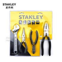 Stanley household tools set adjustable wrench wire pliers oblique nose pliers nose pliers combination of multi-function
