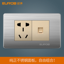 European Ben wall switch socket panel E9 bright gold stainless steel wire drawing 118 two five-hole telephone socket