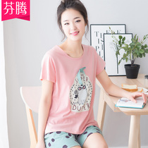 Fen Teng new pajamas women summer cotton thin short-sleeved shorts Korean casual summer cotton home service suits