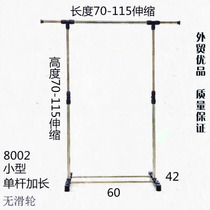 Easy clothes hanger clothes shelf clothes rack cool hanger floor-to-ceiling folding double-bar indoor and outdoor balcony bedroom.