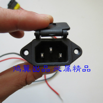 Electric tricycle battery socket electric car charging interface pure copper wire