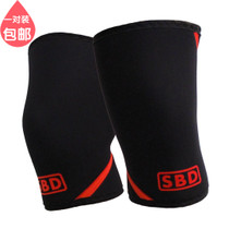 Classic black British SBD imported knee brace knee brace IWFIPF power lifters Jian