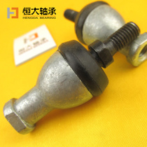 Straight rod ball head Rod end joint bearing SQZ10 SQZ5RS sqZ16mm angle SQZ8 double pole SQZ6 universal