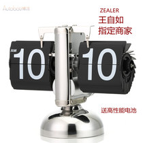 (ZEALER recommended)upgraded low-noise movement retro stainless steel creative mechanical clock flip clock table clock