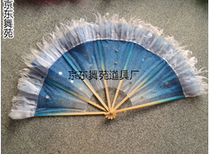 Professional custom Korean dance fan Korean fan transparent Korean dance fan yarn flower fan white side Korean fan