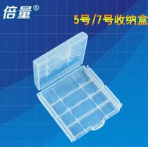No. 5th Rechargeable Battery No. 7th Battery Box battery storage box