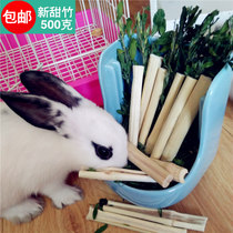 Sweet bamboo rabbit molar special molar stick pet rabbit hamster guinea pig Guinea Pig Chinchillas supplies molar wooden snacks