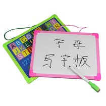 Can wipe the writing board drawing board with a pen childrens toys wholesale childrens whiteboard hanging writing board supply manufacturers.