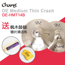 CHANG张音14英寸架子鼓踩镲 DE-HMT14B 14 DE Medium Thin Hihat