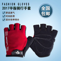 bikeboy summer bicycle gloves half finger mountain bike gloves men and women cycling gloves short finger
