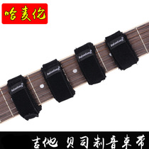 Bass guitar guitar string muffler band bass band band band band electric guitar folk acoustic guitar