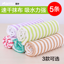 Cloth absorbent thickened kitchen non-stick oil dishwashing cloth scouring cloth cleaning cloth towel glass cloth