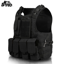 51783 outdoor military fans supplies camouflage tactical vest lightweight special forces tactical vest live CS equipment