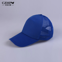 Net hat fast food restaurant waiter men and women groups summer travel light board advertising cap truck cap duck cap