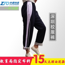 Shenzhen school uniform trousers middle school uniforms Junior High School High School pants Shenzhen school uniform pants zipper trousers school pants