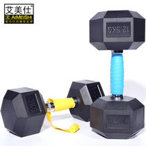 Amy Shi plastic steel hexagonal dumbbell pure steel mens home exercise fitness equipment 20 kg single