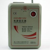 Transformer 220V to 110V use electrical power 500W USA Japan power supply voltage converter Shun Hong