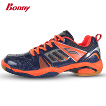 bonny wave force badminton shoes New comfortable men and women sports shoes 912b professional badminton shoes breathable wear