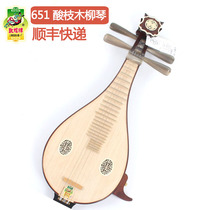 Dunhuang liuqin 651 651M pickled wood white horn 轸 peony head flower liuqin with piano box