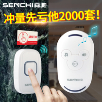 Sen Chi home wireless doorbell plug a drag two AC Villa remote control electronic doorbell elderly pager