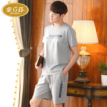 Can wear pajamas mens summer cotton short-sleeved cotton home service mens large size thin section mens suit Sports