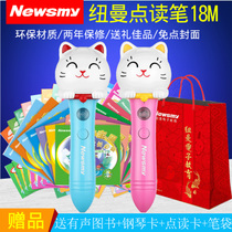 Newman 18M Point read pen Infant early childhood education story Point reader voice puzzle toy childrens Chinese Studies Enlightenment English Chinese character Pinyin preschool new product special price