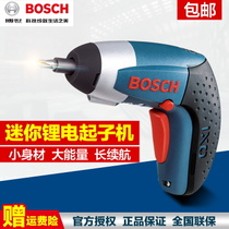 Bosch Power Tools 3 6V lithium rechargeable portable screwdriver electric screwdriver Dr. IXO3