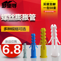 White nylon plastic fish-shaped expansion pipe anchor bolt stopper M6 M8 M10 M12 self-tapping expansion screw