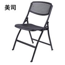 American division folding training chair press chair writing chair conference chair computer chair portable stool office chair