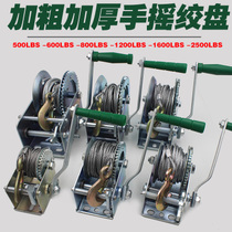 Self-locking hand winch manual winch hoist with brake manual winch manual traction machine