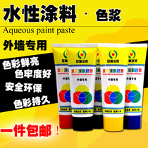 Water-based paste high concentration of internal and external wall paint paste 100ml wall paint paste latex paint paste